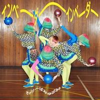 6th.single「Invader Invader」Regular Edition