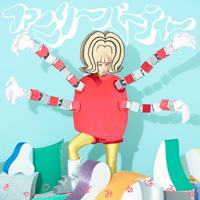 """9th single """"Family Party"""" Regular Edition"""