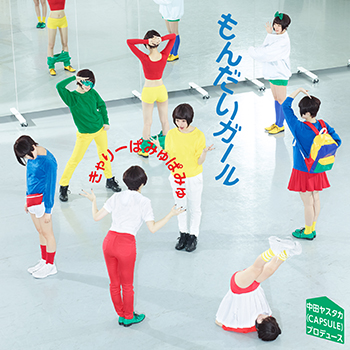 "10th single ""Mondai Girl"" Regular Edition"