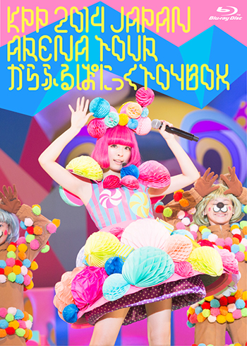 KPP 2014 JAPAN ARENA TOUR Kyary Pamyu Pamyu`s Colourful Panic Toy Box
