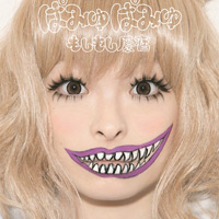 Debut mini album「Moshi Moshi Harajuku」Regular Edition
