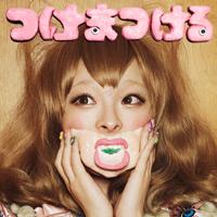 1st. single「Tsukematsukeru」Limited Edition