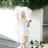 4th. single「Kimi ni 100 Percent/Furisodeshon」Limited Edition