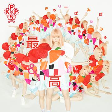 12th Single「Sai & Co」Limited Edition