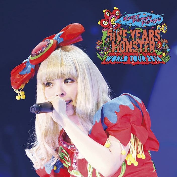 KPP 5iVE YEARS MONSTER WORLD TOUR 2016 in Nippon Budokan(DVD 通常盤)