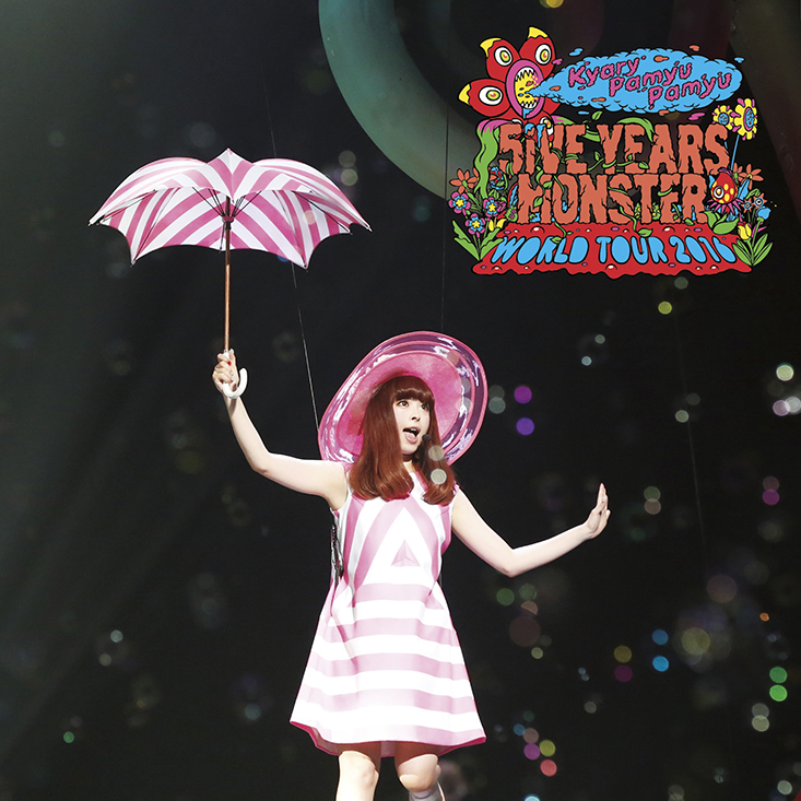 KPP 5iVE YEARS MONSTER WORLD TOUR 2016 in Nippon Budokan(Blu-ray 初回限定盤)