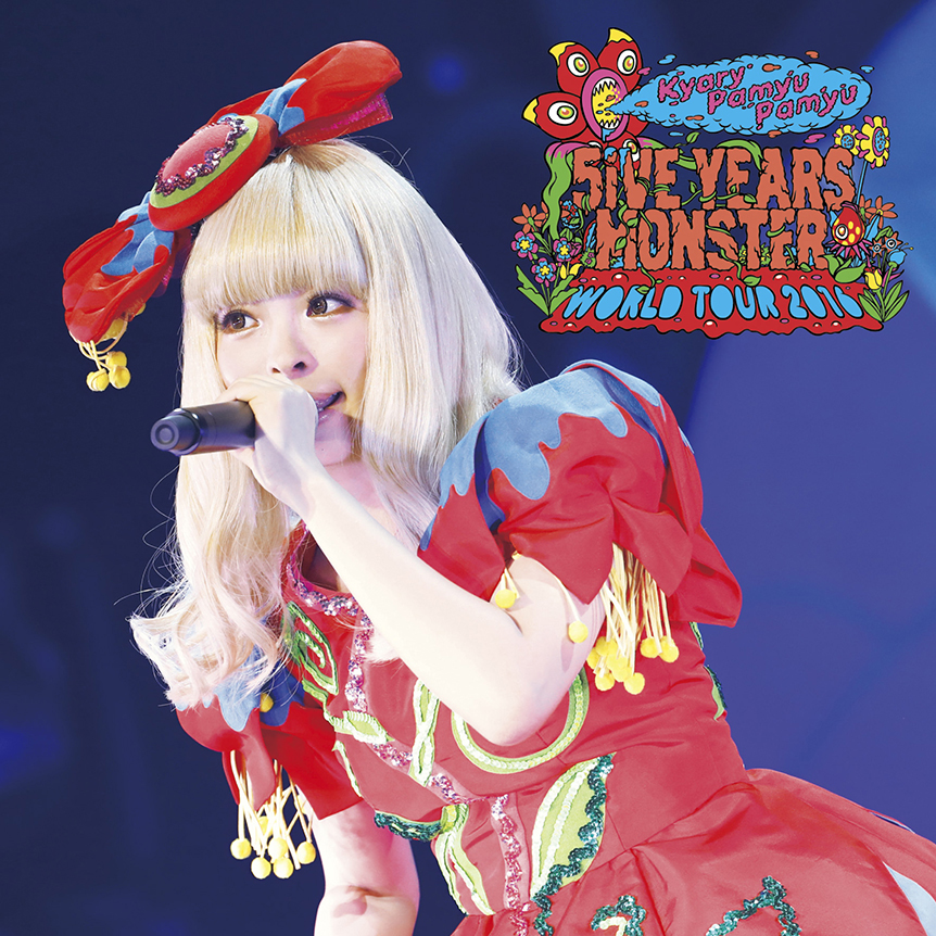KPP 5iVE YEARS MONSTER WORLD TOUR 2016 in Nippon Budokan(Blu-ray 通常盤)
