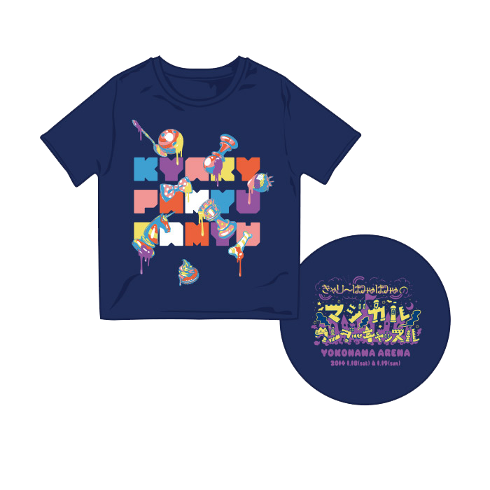 【Magical Wonder Castle】MWK-003<br>Magical Wonder Kids T-hirt Navy Blue(100、120)
