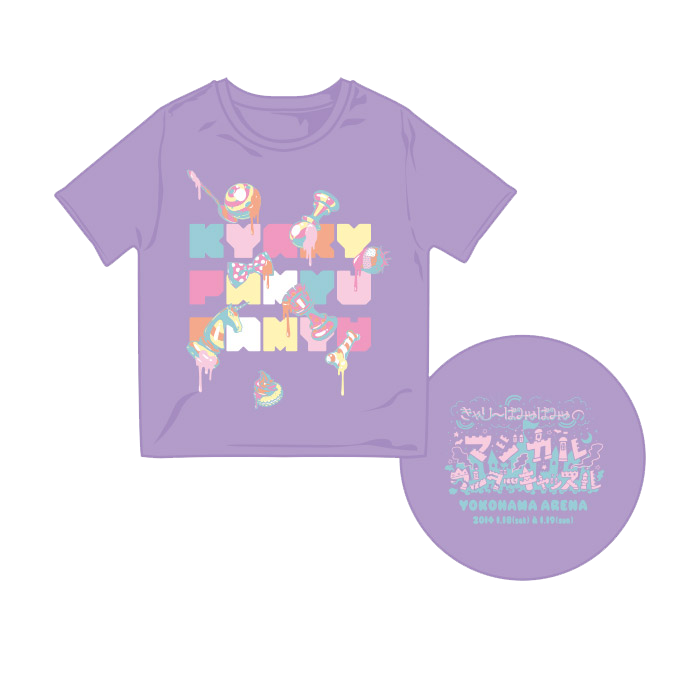 【Magical Wonder Castle】MWK-004<br>Magical Wonder Kids T-hirt Purple(100、120)