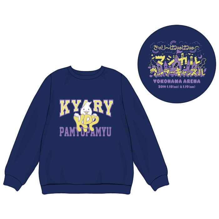 【Magical Wonder Castle】MWK-006<br>Sweatshirt Navy Blue