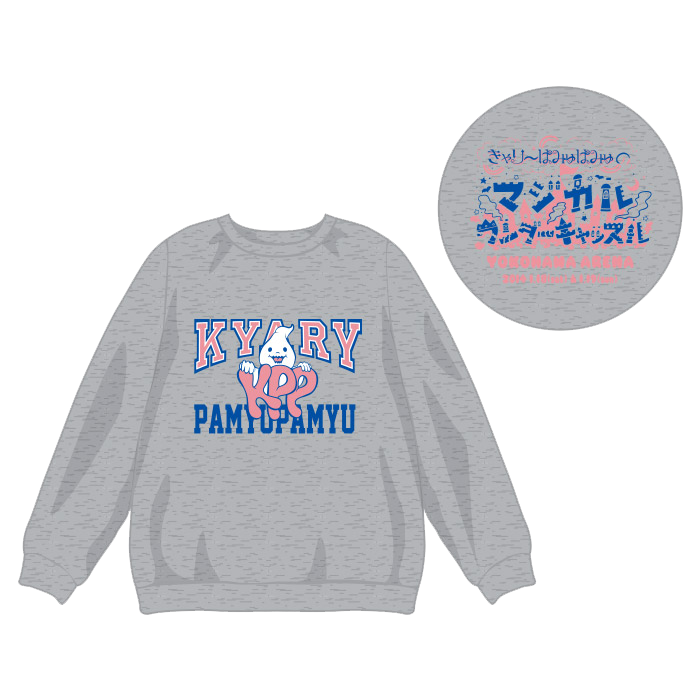 【Magical Wonder Castle】MWK-007<br>Sweatshirt Gray
