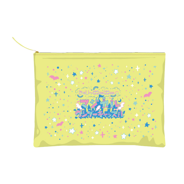 【Magical Wonder Castle】MWK-009<br>Magical Wonder Pouch