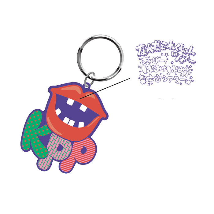 【Nanda Collection Tour】NCT-011<br>KPP Lip Motif Key Holder