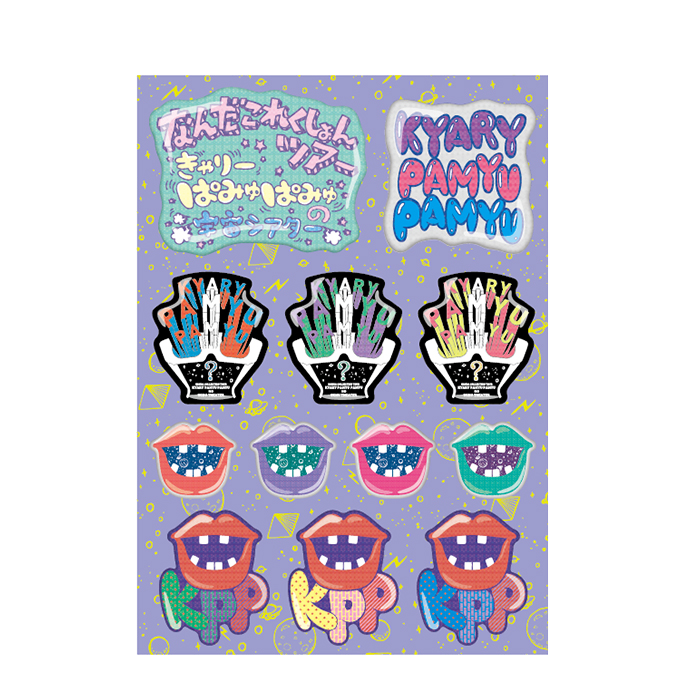 【Nanda Collection Tour】NCT-013<br>Nanda Kore Puffy Stickers