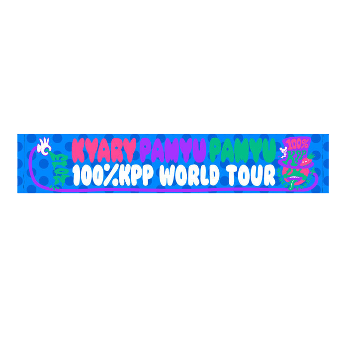 【WORLD TOUR2013 MERCHANDISE】WT13-004<br>100%KPP WORLD-Towel BLUE(19X107cm)