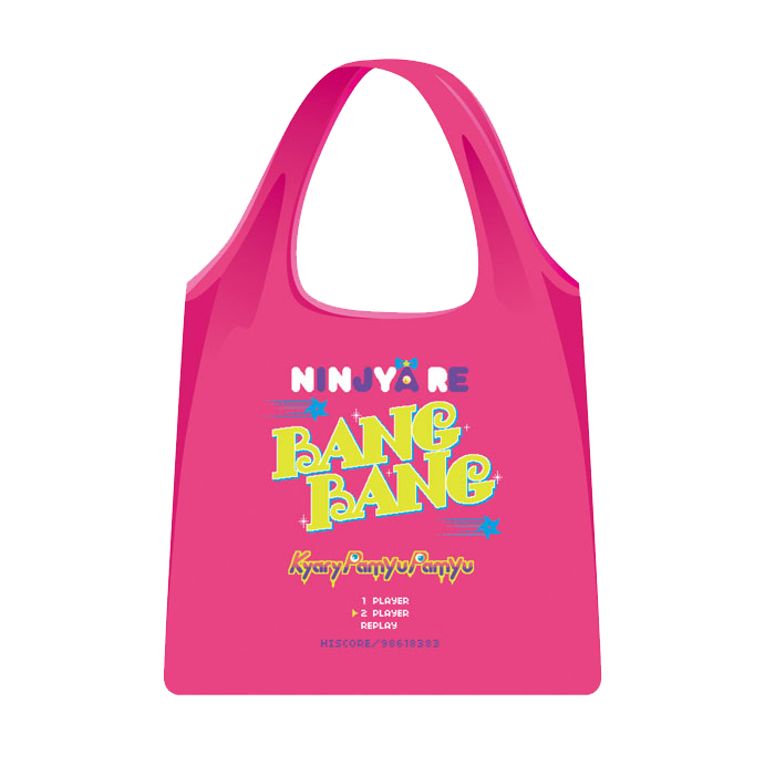 【NINJA RE MERCHANDISE】NB-002<br>BANG BANG Nylon Bag