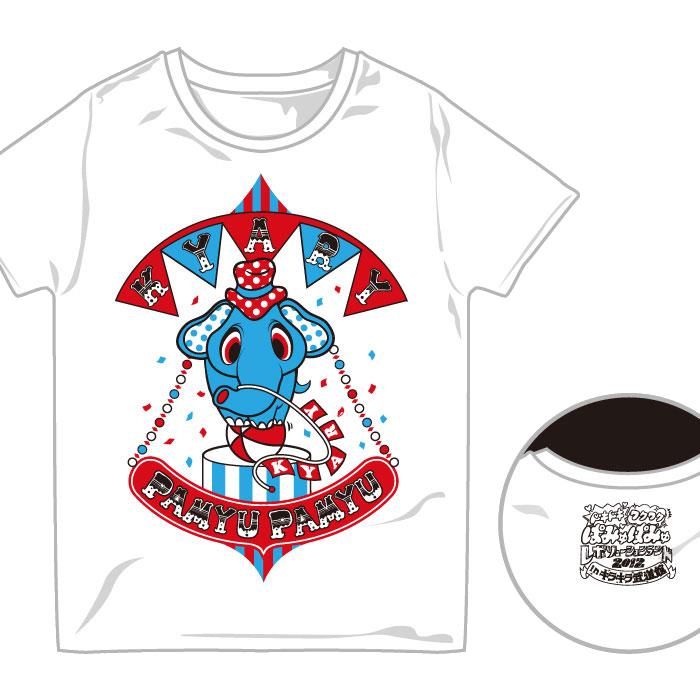 【Budokan MERCHANDISE】KB-001<br>Sparkly Budokan T WHITE(XS , S , M , L)