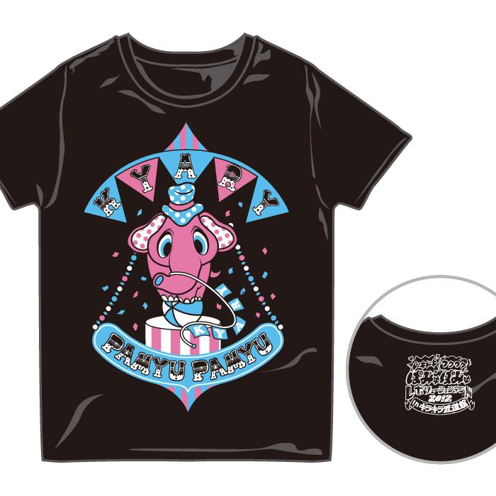 【Budokan MERCHANDISE】KB-002<br>Sparkly Budokan T BLACK(XS , S , M , L)