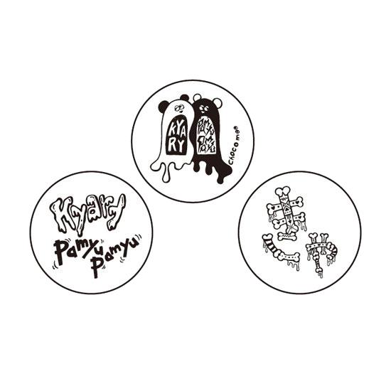 【Monochrome design】KM-004<br>Monochrome Badge x 3