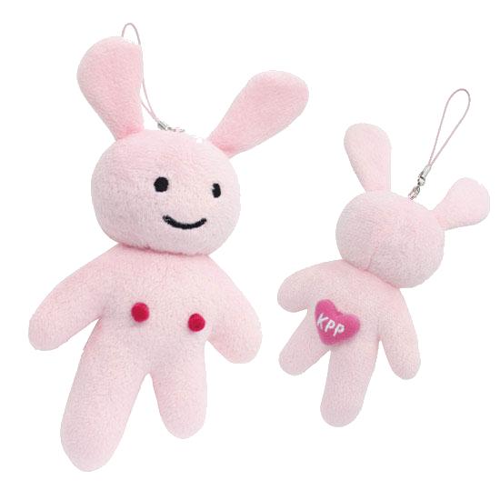 【Pamyurin】KP-003<br>Pamyurin Soft Toy Strap