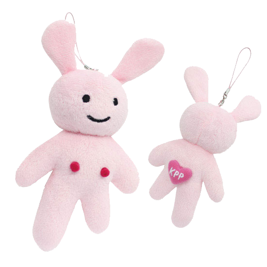【Pamyurin】KP-004<br>Pamyurin Soft Toy Strap Big