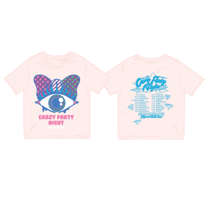 【CRAZY PARTY NIGHT】cpn-005<br>crazy party KIDS T-Shirts Pink