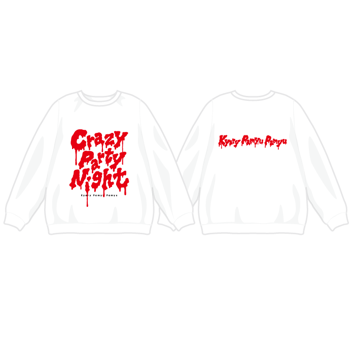【CRAZY PARTY NIGHT】cpn-003<br>crazy party SWEAT-Shirts (M、XL)