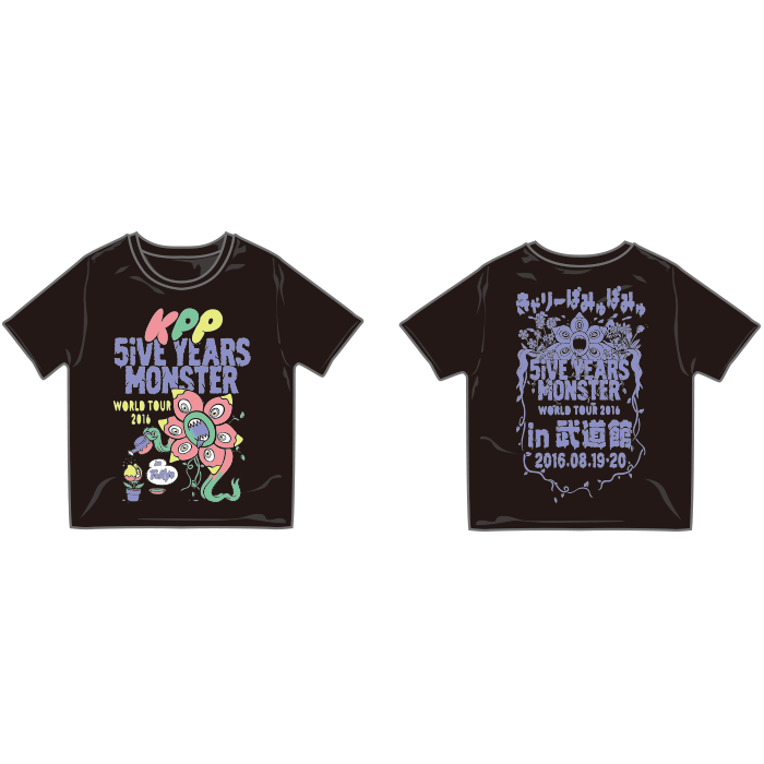 【5iVE YEARS 武道館】5B-005<br>5iVE YEARS 武道館 KIDS T-Shirts ブラック(100、120)