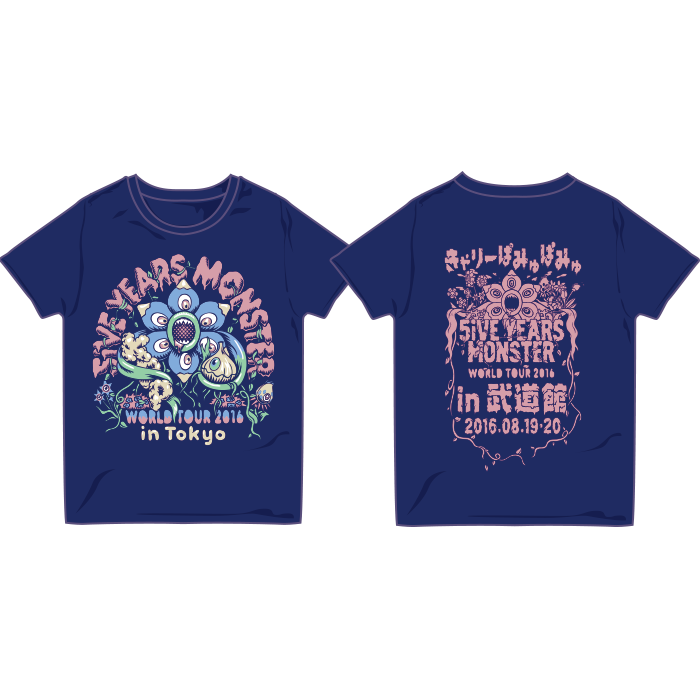 【5iVE YEARS 武道館】5B-001<br>5iVE YEARS 武道館 T-Shirts ネイビー(XS、S、M、L)