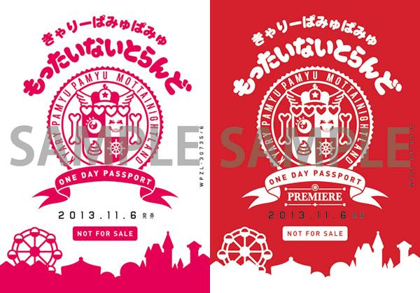 "Information on Enclosed Bonus of KPP's 7th Single ""Mottai-Nightland"" First Press Limited Edition Re"