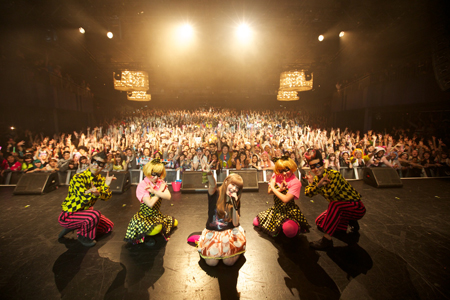 Tickets to KPP's 2014 Overseas Shows Available for Pre-Order Now