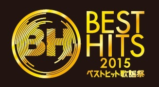 """[Exclusive to KPP CLUB Members] Invitation to """"Best Hits Kayosai 2015"""""""