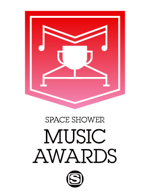「SPACE SHOWER MUSIC AWARDS」にノミネート決定!