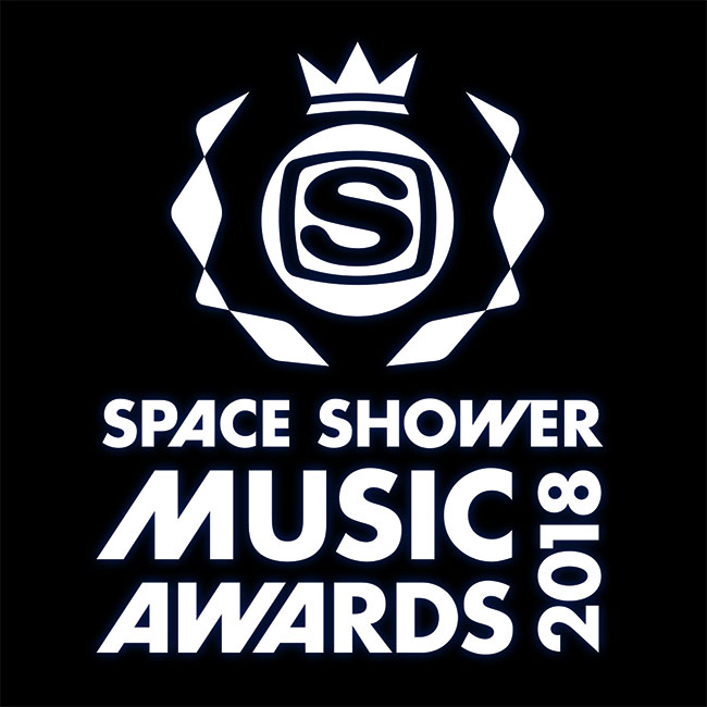 「SPACE SHOWER MUSIC AWARDS 2018」に出演決定!
