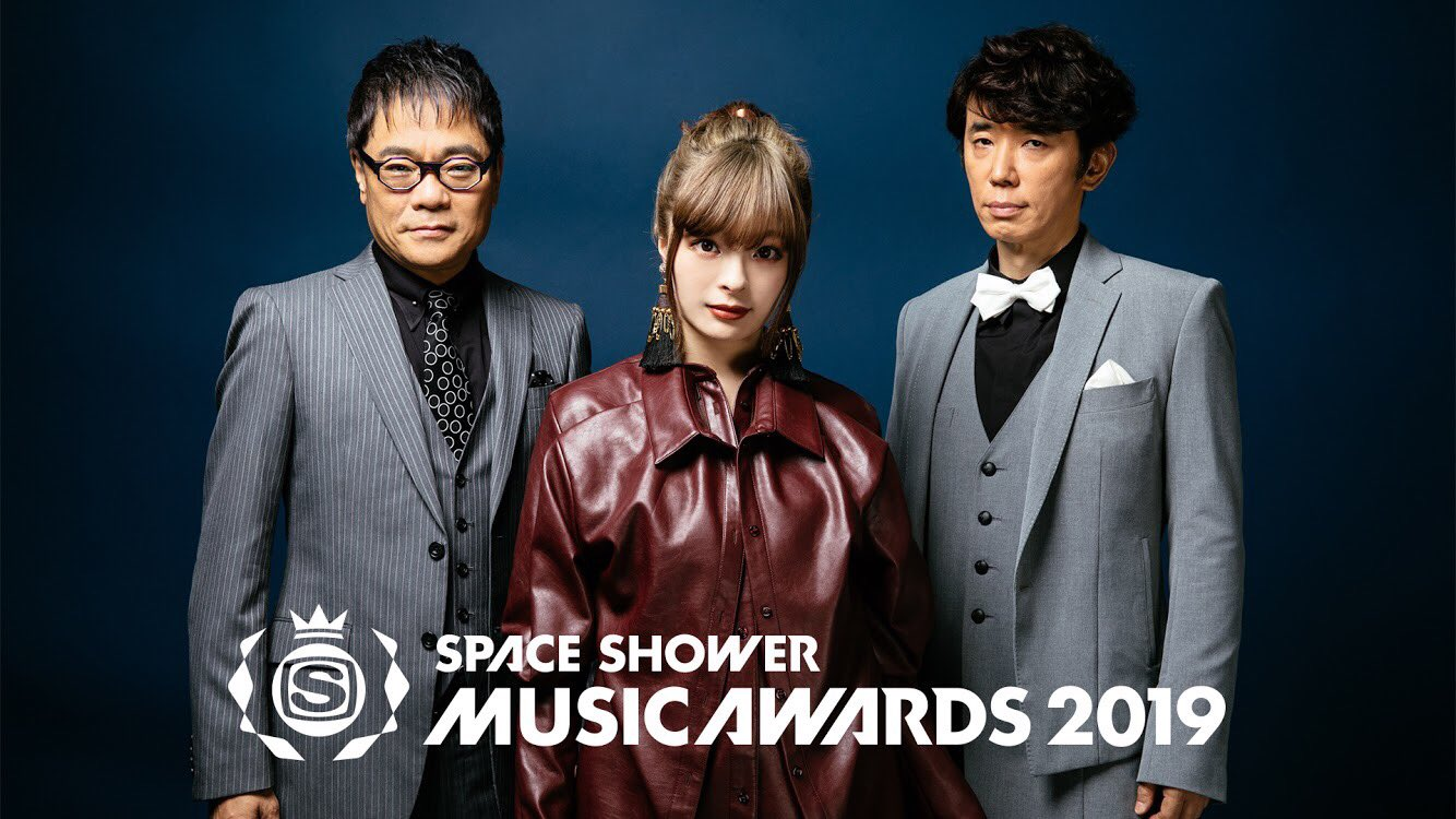 今年も「SPACE SHOWER MUSIC AWARDS 2019」のMCに就任!