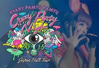 【Fan Club Presale Starts April 11】New Information Revealed About KPP's Upcoming Japan Tour!