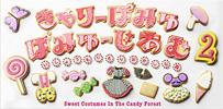 Kyary Pamyu Pamuseum 2 to Take Place in Tokyo