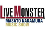 "【Exclusive to KPP CLUB Members】Be Part of Studio Audience for Nippon TV`s ""LIVE MONSTER"""