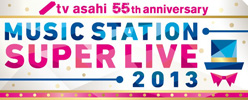 "【KPP CLUB Exclusive Member Offer】Be Part of Studio Audience for TV Asahi ""Music Station"""