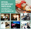 KPP Documentary PHOTO BOOK is available for pre-order now!!