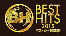 "[Exclusive to KPP CLUB Members] Invitation to ""Best Hits Kayosai 2015"""