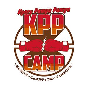 """きゃりー初主催の対バンイベント「KPP CAMP」に、日本のポップソングの帝王として君臨する""""平井堅""""と、話題のNEOカワイイバンド""""CHAI""""の出演が決定!"""