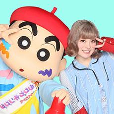 大好きなクレヨンしんちゃん最新作映画で、本格声優挑戦&ラクガキ応援大使就任が決定!